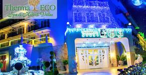 Луксозна почивка през Декември в Кранево! Нощувка на база All Inclusive