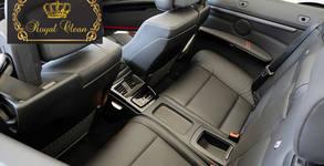 Чист автомобил! Безпрахово тупане, пране и изсушаване на тапицерия или почистване на кожен салон