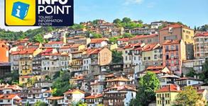 Екскурзия до Винарна Марян, Велико Търново и Арбанаси! Нощувка със закуска и транспорт