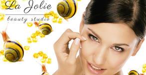 Кислородна терапия за лице с екстракт от охлюви в 8 стъпки - за регенерация на кожата