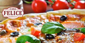 Вкусно хапване за вкъщи! Пица или салата по избор, комбо меню с пилешки хапки или свинско месо на пещ