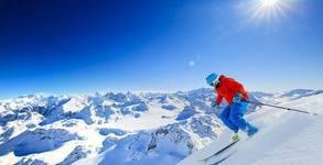 BSR Ski&Snowboard Rental Bansko