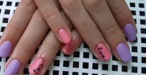 Didi Nails