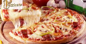 Пица или салата за вкъщи, по избор