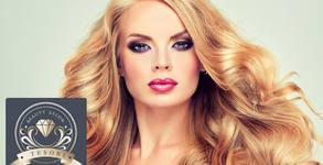 Кичури с фолио и трайно матиране на коса или боядисване с професионална боя Farmavita и подстригване