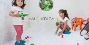 Купи и подкрепи: Център Halomedica