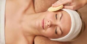 Натурална почистваща терапия за лице с вулканична кал и колд терапия, плюс ултразвук със серум или ампула