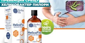 HerbaFix