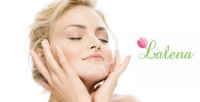 Кислородна мезотерапия на лице с хиалуронова ампула и маска, плюс масаж на лице, шия и деколте