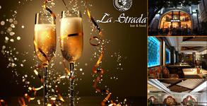 Ресторант La Strada