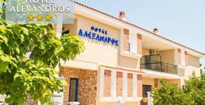 Юли, Август и Септември във Фанари, Гърция! 4 нощувки със закуски - за двама или трима