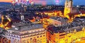 Нова година в Загреб! 3 нощувки със закуски и вечери - едната празнична, плюс транспорт и възможност за Любляна
