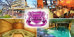 Хотел България***