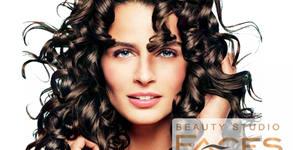 Красива коса! Измиване и подстригване, терапия по избор или боядисване