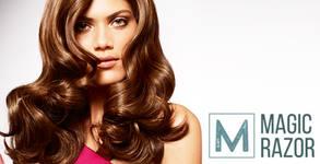 Измиване на коса и маска, или възстановяваща терапия и подстригване, плюс прическа