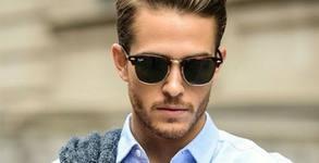 Диоптрични очила - с постоянно оцветени стъкла или с фотохромни стъкла, плюс преглед