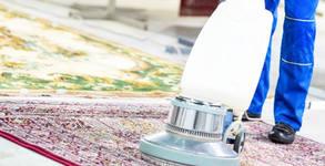 Carpet Wash