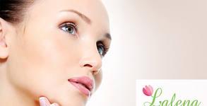 За лицето! Диамантено микродермабразио, маска, ампула и серум, плюс ензимен или биологичен пилинг