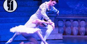 """Балетът """"Лебедово езеро"""" - на 19 Февруари"""