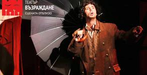 """Гледайте """"Записки на един луд"""" по Гогол и режисура на Ованес Торосян - на 22 Октомври"""