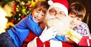 Забавление за малки и големи! Среща с Дядо Коледа - на адрес на клиента или в PM Grill & Pizza