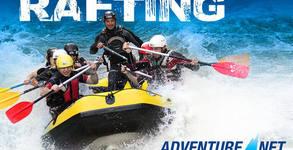 Adventure.net