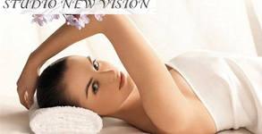 Класически или арома масаж на цяло тяло, или антицелулитен масаж на бедра, ханш и седалище