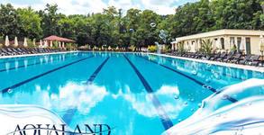 Цял ден ползване на басейн с минерална вода, шезлонг и чадър