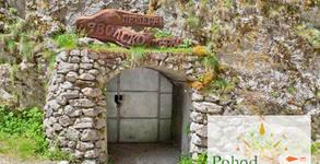Еднодневна екскурзия до Дяволското гърло и Ягодинската пещера през Август
