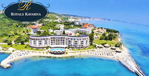 Хотел Royal Bay****