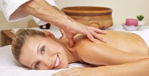 Професионален лечебен масаж - на гръб, крака или цяло тяло
