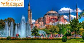 Зимна приказка в столицата на света - Истанбул! Екскурзия с 2 нощувки със закуски, плюс транспорт и посещение на Одрин
