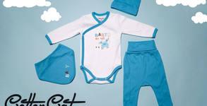 Бебешки комплект за момче с 4 части на CottonCat - размер по избор