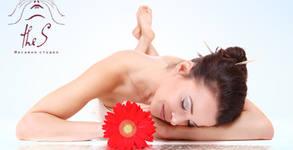 Масаж по избор - частичен на гръб или класически на цяло тяло