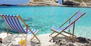 Великден или майски празници в Кипър! 5 нощувки със закуски в Ларнака или Пафос, плюс самолетен билет