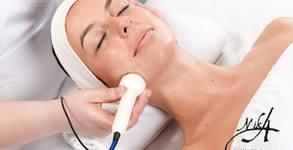 Луксозна подмладяваща терапия на лице и околоочен контур, без или със шия и деколте