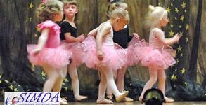 4 посещения на класически балет за дете на 5 - 12г
