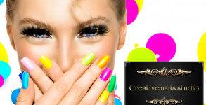 Creative nails studio