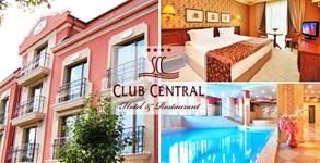 Хотел Клуб Централ****
