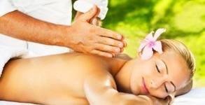 Лечебен масаж на цяло тяло, плюс магнитотерапия за профилактика на опорно-двигателния апарат