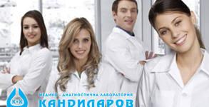 СМДЛ Кандиларов