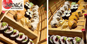 Ресторант Japonica