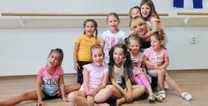 1 или 8 посещения на модерни, характерни и класически танци - за начинаещи деца от 5 до 12г