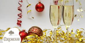 За Нова година в Обзор! 2, 3 или 4 нощувки, без или със новогодишна вечеря