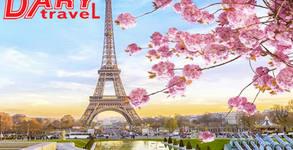 Почувствай магията на Париж! 4 нощувки със закуски, зплюс самолетен транспорт