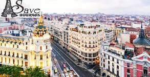 Виж Валенсия, Елче, Аликанте, Малага, Гранада и Мадрид! 7 нощувки със закуски, плюс 4 вечери и самолетен билет