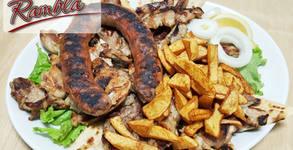 Rambla Bar & Grill