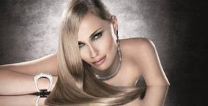 Beauty Studio Infinity