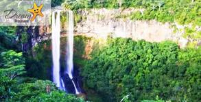 Екзотично пътешествие до остров Мавриций! 7 нощувки - със закуски и вечери или на база All Inclusive, плюс самолетен билет