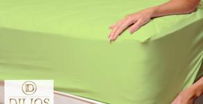 Калъф за матрак от ранфорс, в размер и цвят по избор